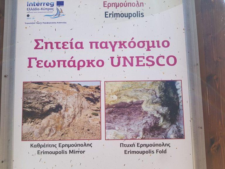 Crete-est-03